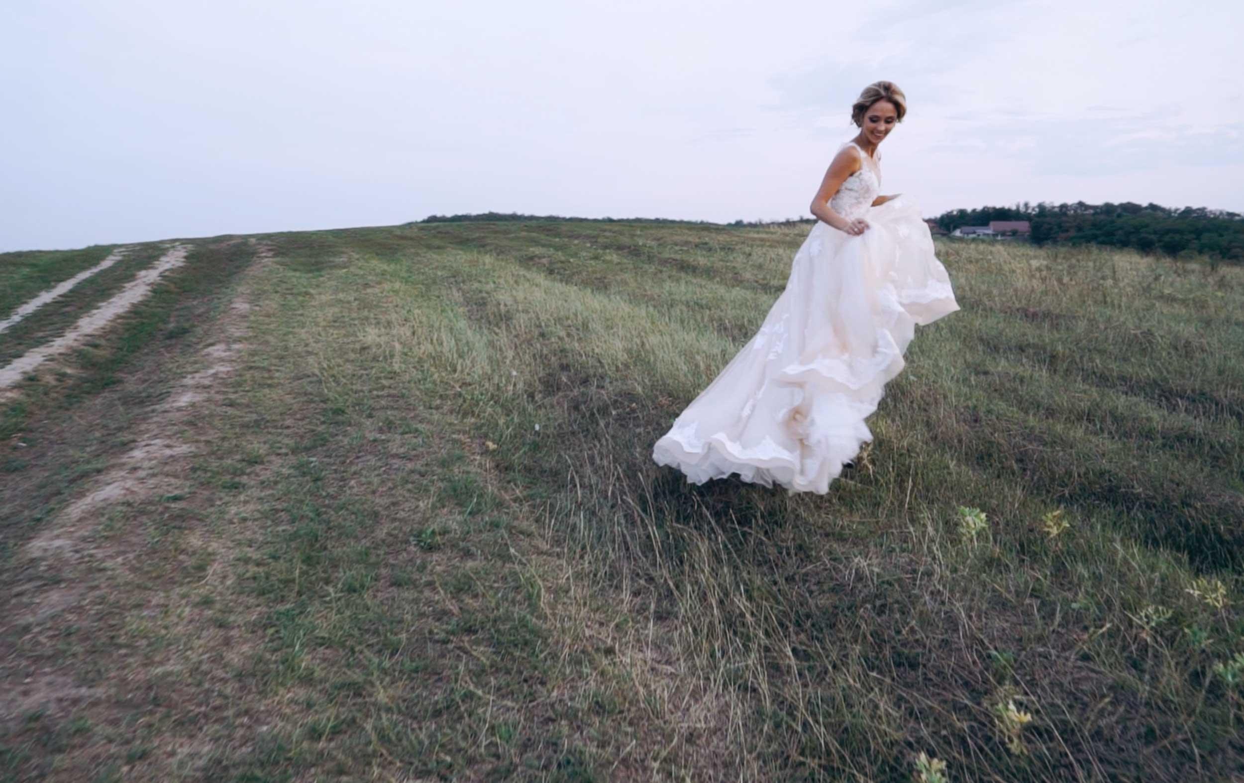 Heiraten Pammer Landgasthof